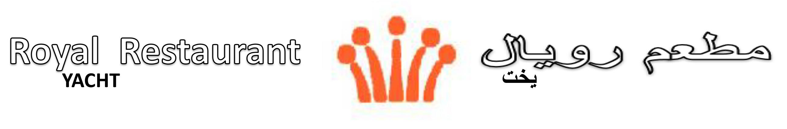 logo-new-royal-yacht-abu-dhabi